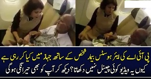 Good Step by PIA, they says passengers always come first!