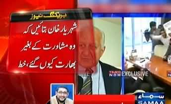 Government seeks reply from PCB over Indian visit