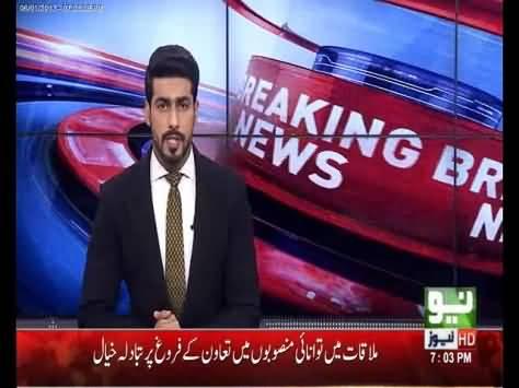 Gulsham Iqbal Park blast main involved 2 terrorists ko arrest kr liya gya