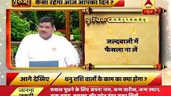 GuruJi with Pawan Sinha: Scorpions should not take any decision in a rush