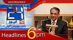 Hakumat Per Dabao Kase Dala Jaye ? - Headlines 6 PM - 23 December 2017