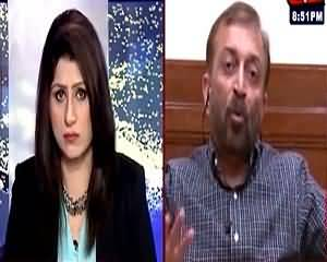 Hamein BBC Ne Khabbar Nashar Krne Se Pehle Itlaa Kiya Tha Farooq Sattar