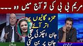 Hamza Ali Abbasi Get Angry On Maryam Nawaz