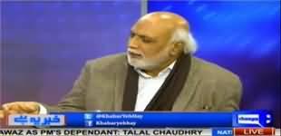 Haroon Rasheed's detailed analysis on Panama case's hearing in SC - Must Watch