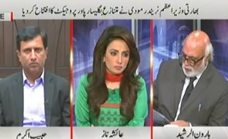 Haroon Rasheed Telling Why Nawaz Sharif Cancelled Iqbal Day Holiday