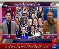 Hassan Nisar bashing PML N for saying 'Siasat humare liye Ibadat hai'
