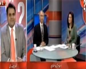Hazar Ke Notoon Ke Zariye Money Laundering Ka Naya 5 Tariqa - Dr. Farakh Saleem Se Suniye