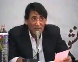 Hazoor Pak (SAW) – Professor Ahmad Rafique Akhtar - Must Watch