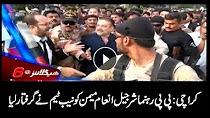 Headlines 1800 23rd October 2017 کراچی:پی پی رہنما شرجیل انعام میمن کونیب ٹیم نے گرفتارلیا