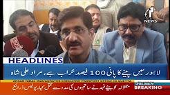 Headlines 3:00 PM - 28 December 2017 - on Aaj