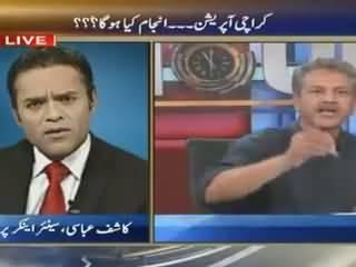 Heated exchange b/w Kashif Abbasi and Waseem Akhtar (MQM) on Clip Controversy