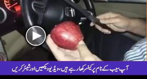 Hidden Cancer on Apples - Every Body Must Watch & Share This Shocking Video