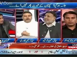 Hot Debate Between Mehmood ur Rasheed And Zaeem Qadri
