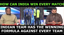 HOW IS INDIA WINNING EVERY MATCH AGAINST SRI LANKA