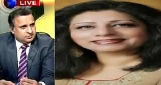 How Shahbaz Sharif Closed Uzma Gul's Varan Bus Service To Start Metro Bus Service:- Rauf Klasra
