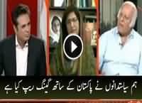 Hum Siasatdano Ne Pakistan Ke Sath Ijtimai Ziadati Ki Hai – Anwar Baig (PMLN)