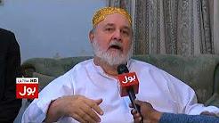 Hussain Haroon greetings to BOL news on 1st anniversary