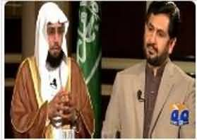 Imam-e-Kaaba declares TTP as Khwarij(Dogs of Hell) - Watch Now