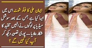 Iman Ali Photoshoot Criticized on Social Media