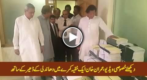 Imran Khan Aik Khufia Kamrey Mein Dhandli Ke Sabooton Ke Dhair Ke Sath, Special Video