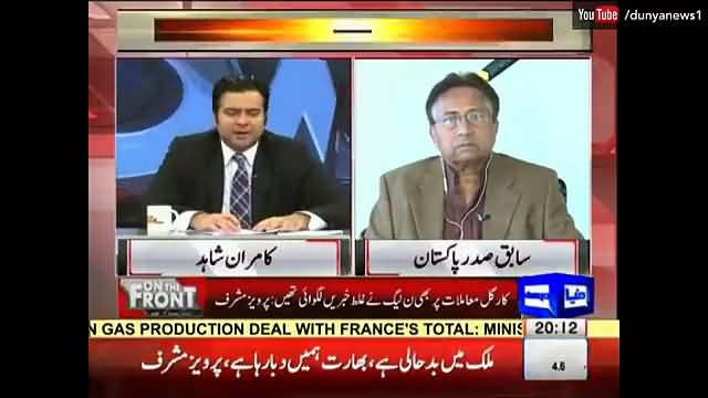 Imran Khan Aur Tahir ul Qadri Jo Kuch Bhi Kar Rhay Hain Wo Pakistan K Haq Mein Hai- Pervaiz Musharraf