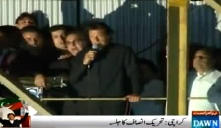 Imran Khan Blasted Speech In PTI Karachi Jalsa - 19th April 2015 - Watch Now