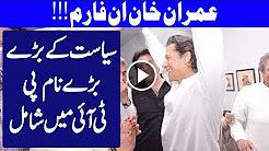 Imran Khan In Form! - Headlines 06:00 PM