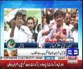 Imran Khan making fun of Ishaq dar and Hussain Nawaz