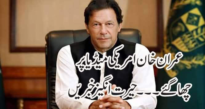 Imran Khan on American Media