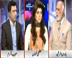 Imran Khan Really Has To Bring Change By Local Elections – Haroon Rasheed