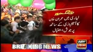 Imran Khan receives tremendous welcome in Lyari