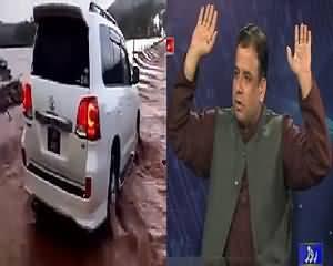 Imran Khan's Stunt with Prado in Flood Was A Drama - Asif Mehmood Bashing Imran Khan