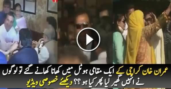 Imran Khan Spotted At A Local Restaurant In Karachi