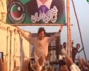 Imran Khan was warmly welcomed by the kissan community at Hafizabad