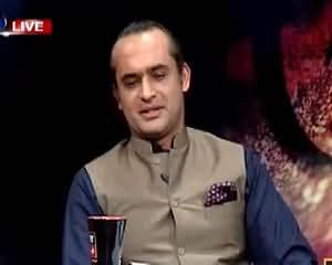 Imran Zaffar Laghari Ki KPK Government Ke Khilaf Charge Sheet