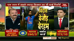India Team Squad For Test Series Against South Africa today ind vs SL 3rd T20 series 17
