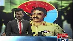 Indian propaganda dismisses, DG ISPR