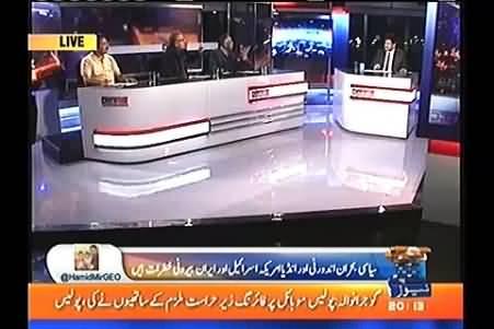 Inko talkshow mein bolne ki tameez ... - Verbal clash between Mohammad Zubair and Arif Alvi