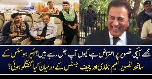 Interesting Conversation Between CJ Sabiq Nisar and Naeem Bokhari