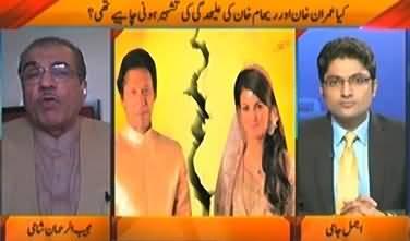 Is Reham Khan going to write book on Imran Khan??? Mujeeb Shami analysis