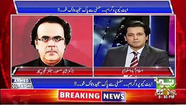 Isko Sharm Aani Chahiye - Dr. Shahid Masood Blasts on Absar Alam For Banning Neo TV