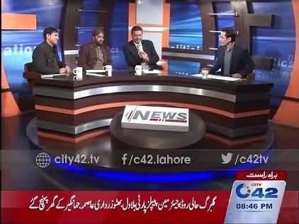 Iss Jesy Jhooty Insan Se Humen Insaf ki Tawaqqa nahi, Blind Man Blast on Zaeem Qadri in Live Show