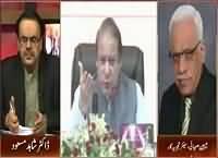 Jab Nawaz Sharif Par Hath Dala Jayega Tu Kia Hoga..Shaheen Sehbai Telling
