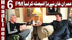 Jahangir Tareen resigns as Secretary General of PTI - Headlines 6 PM - 16 December
