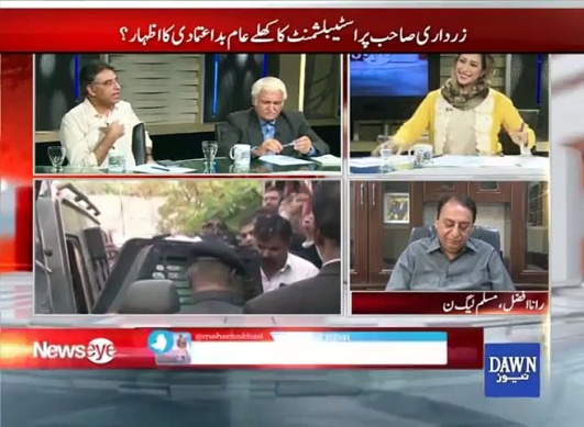 Jamhooryat khatray mein hai- Asad Umar telling the reason of mukmuka b/w PML-N, PPP