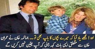 Jemima Khan Tweet About Imran Khan Going Viral