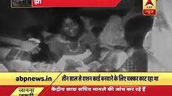 Jharkhand: Rickshaw puller dies of starvation in Dhanbad