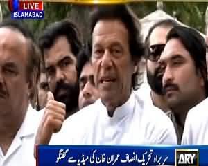 Journalist to Imran Khan: Why Nawaz Shairf haven't Spoken on Indian Minister Statement against Pakistan ?? Watch IK's Response