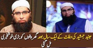 Junaid Jamshed Kay Ghar Walon Ko Bari Khushkhabri Mil Gai