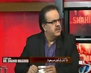 Kal Ka Ejlas Itna Important Hai..Dr SHahid Masood Telling